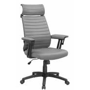 Кресло офисное поворотное Monika grey