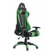 Геймерское кресло  раскладывающееся ExtremeRace black/green
