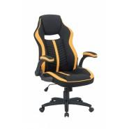Геймерское кресло  комбинированное Prime black/yellow