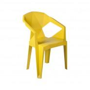 Барное пластиковое кресло Muzе mustard plastic
