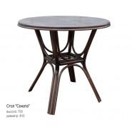 Круглый стол для открытых площадок Соната