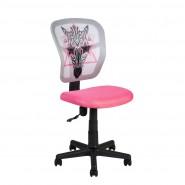 Детское кресло компьютерное с принтом   ZEBRA pink