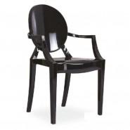 Пластиковый стул Luis