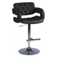 Барный стул с подлокотниками C-141